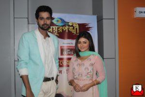 Star Jalsha's New Serial Mayurpankhi   The Kolkata Mail