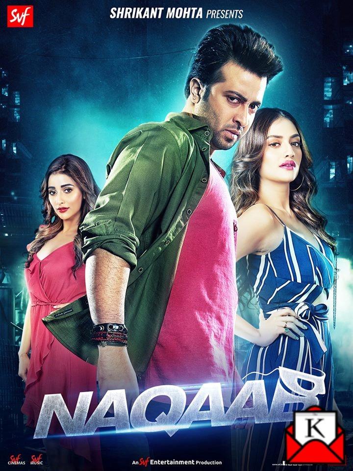 Mega World TV Premiere of Naqaab | The Kolkata Mail