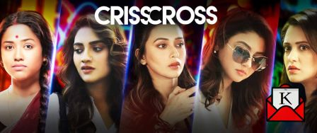 World TV Premiere of Crisscross on Jalsha Movies Today