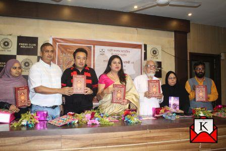 Book Launch of Aishwarik Satya In Kolkata Graced by Eminent Personalities