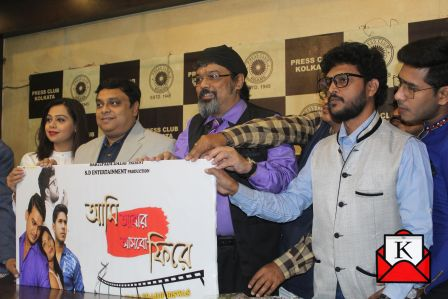 Poster Launch of Bengali Film Ami Aber Asbo Phire