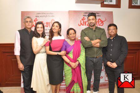 Bengal Talkies' First Venture Sanjhbati Announced