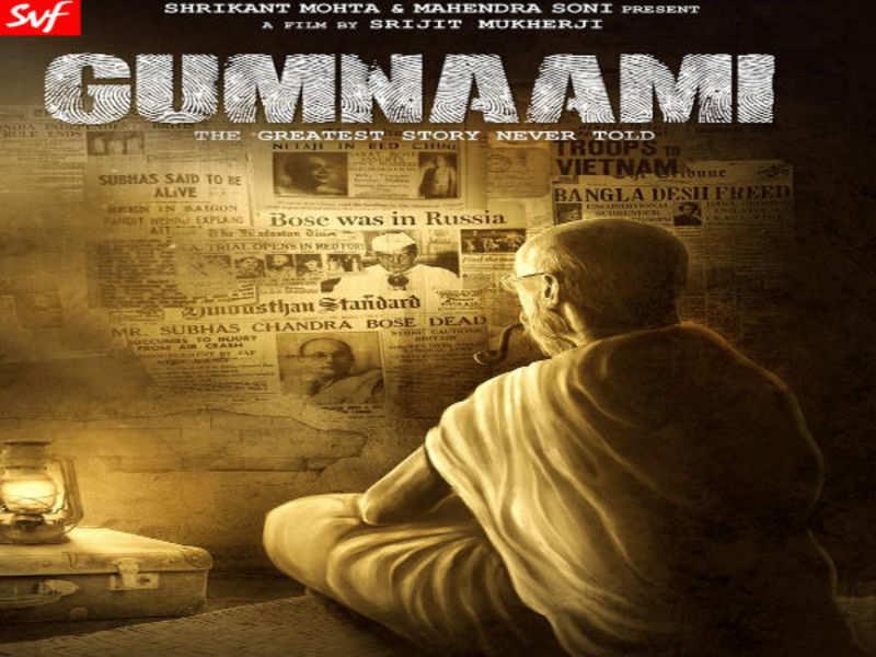 First Look Poster of Gumnaami Unveiled on 122nd Birth Anniversary of Netaji