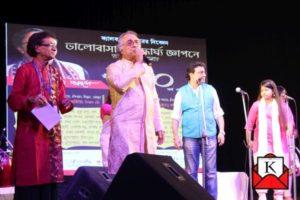 kolkata-musical-event