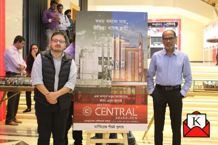 Second Store of Central Inaugurated in Place of Iconic Metro Cinema, Kolkata