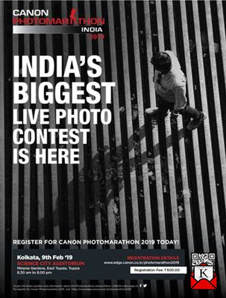 9thEdition of Canon PhotoMarathon To be Organized in Kolkata