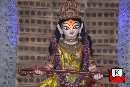 Ma Sarada Bhakta Mandali's Saraswati Puja's 19th Year Celebration