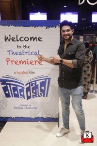 bengali-film-premiere