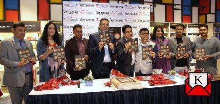 Book Launch of Misti Magic O Balaram Mullicker Galpo