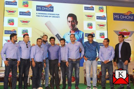 First M. S. Dhoni Cricket Academy Launched in Kolkata