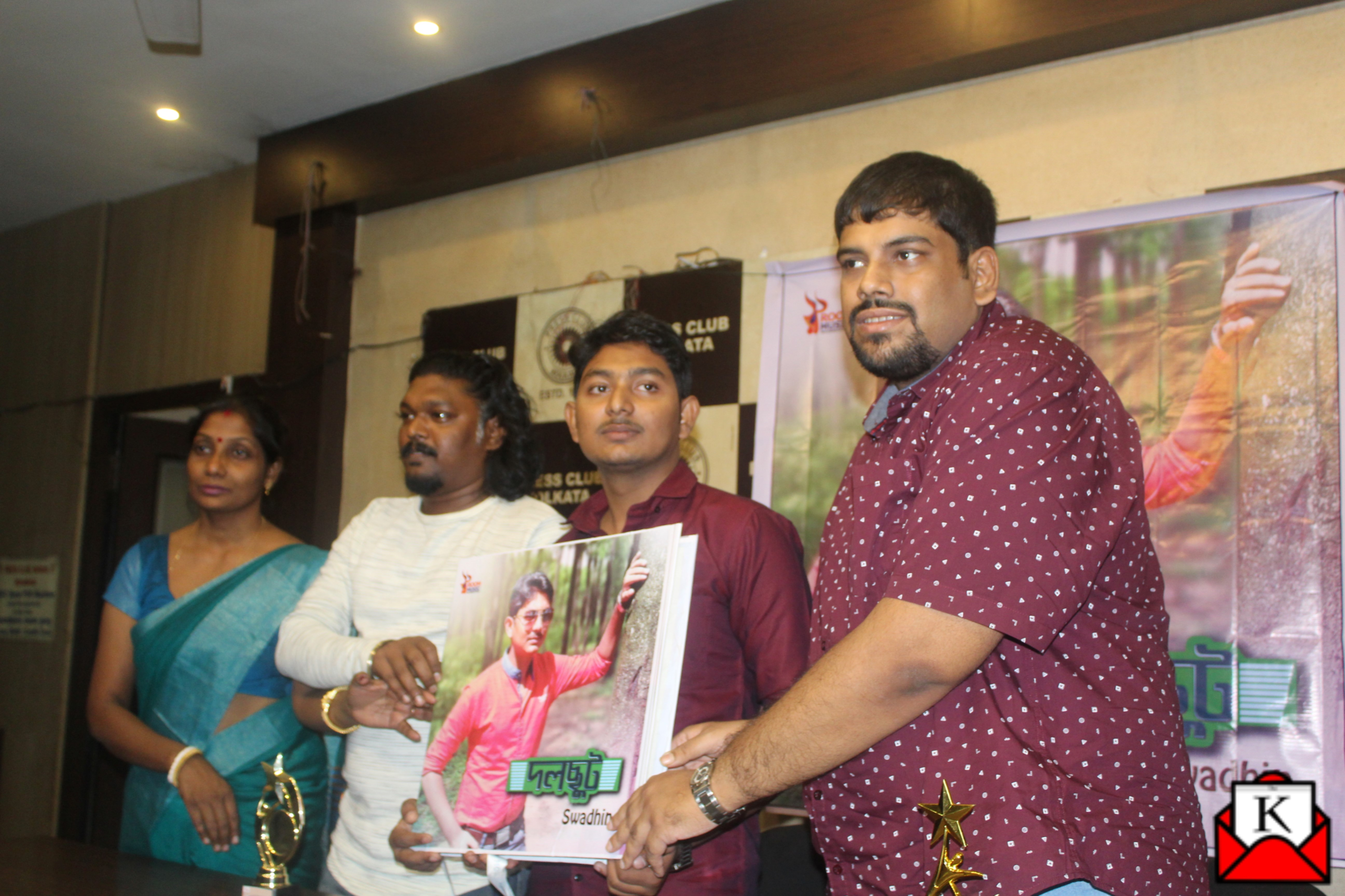 Audio Music Album Launch of Dol Chut; A Collection of Six Modern Bengali Songs