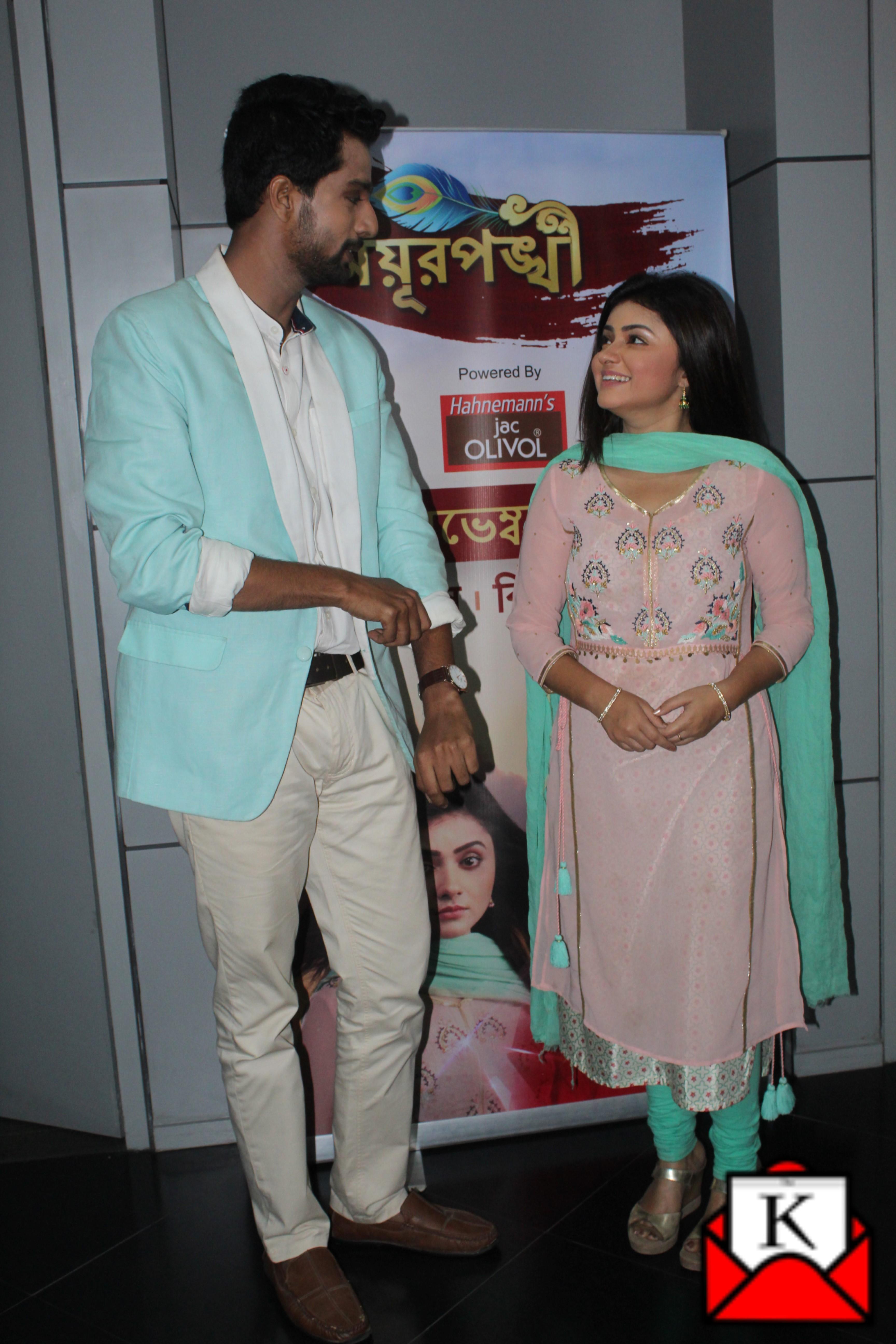 mayurpankhi – The Kolkata Mail